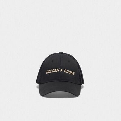 Black Savannah baseball cap with embroidered logo